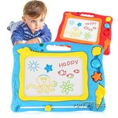 早教玩具益智涂鴉小黑板兒童大號磁性畫板