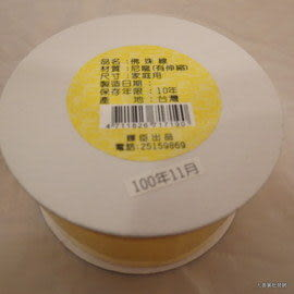 60元 佛珠線(黃色) [大番薯批發網 ]