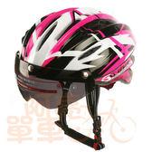 *阿亮單車*GVR 專業自行車安全帽 磁鐵跳躍系列(G203V),附黑色鏡片,粉紅色《C77-197-T》