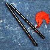 笛子學生演奏黑色竹笛古風橫笛女男初學成人零基礎兒童樂器 aj6462【花貓女王】