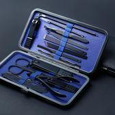 16件指甲刀套裝不銹鋼指甲鉗剪死皮老繭甲溝炎家用修腳修甲工具去-Ifashion