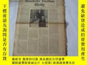 二手書博民逛書店外文原版報紙罕見THE MANCHESTER GUARDIAN WEEKLY 1948年12月23日 第26期 共