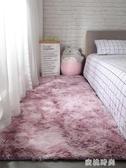 床邊地毯臥室客廳定制滿鋪北歐風簡約家用ins可愛現代長方形地墊『蜜桃時尚』