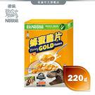【雀巢 Nestle】蜂蜜脆片早餐脆片-...