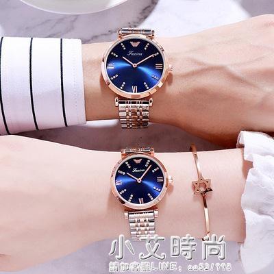 精鋼情侶手錶1314情侶款女男一對簡約氣質防水韓版商務男表石英表 小艾時尚
