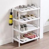 鞋架 多層組裝鞋架簡易鞋子收納架家用客廳鞋櫃多功能塑料鞋架子 莎瓦迪卡