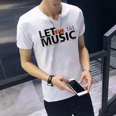 短袖T恤 夏季男寬松V領大碼男裝上衣純色打底衫《印象精品》t74