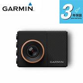 【GARMIN】GDR E560 行車記錄器