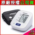 原廠公司貨/享保固【歐姆龍OMRON】上臂式 電子血壓計 HEM-7121 (越南製)