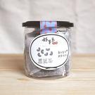 黑豆茶中包含決明子及紅小麥,成為黑豆的藥引讓黑豆茶的香氣也可更加濃郁好喝!