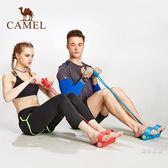 一件免運-拉力器腳蹬拉力繩瘦腰瘦肚子運動器材仰臥起坐防滑健美拉力器3色