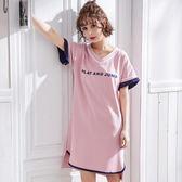 睡裙女夏季棉質正韓短袖寬鬆可外穿莫代爾睡衣女家居服甜美可愛春【寶貝開學季】