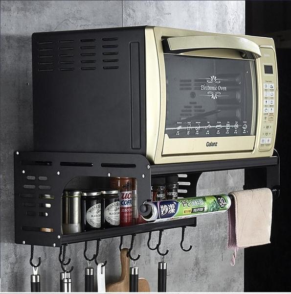 黑色太空鋁微波爐架壁掛式微波爐廚房置物架2層烤箱支架廚房收納【618店長推薦】