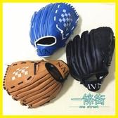 棒球手套壘球手套內野投手兒童少年成人男女親子加厚左右手