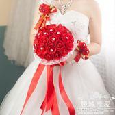 唯愛新娘韓式婚禮結婚婚慶手捧花高檔加鑚手拋花送胸花手腕花『小淇嚴選』