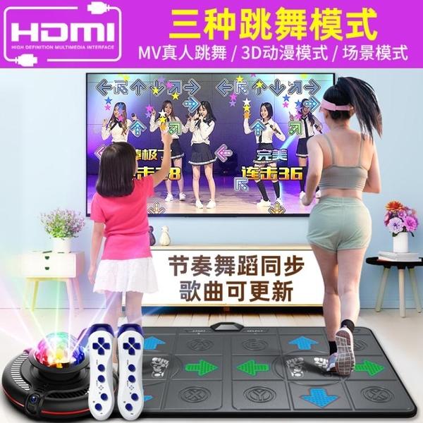 舞霸王無線雙人跳舞毯家用電視電腦AR攝像頭體感游戲跳舞機跑步毯