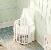 嬰兒床圓床寶寶床全實木多功能可變書桌沙髪圓形BB床遊戲床igo 伊蒂斯女裝