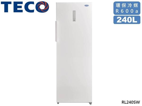 ↙0利率↙TECO東元 240公升 冷風無霜 急速冷凍保鮮 直立式窄身冷凍櫃RL240SW【南霸天電器百貨】