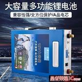 鋰電池 12V鋰電池大容60ah80AH動力電瓶100ah氙氣燈逆變器大容量鋰電瓶YTL 現貨