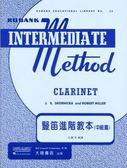 【小麥老師 樂器館】豎笛進階教本 (中級篇) 【E153】 Rubank Intermediate method