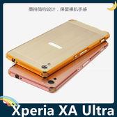 SONY Xperia XA Ultra F3215 電鍍邊框+PC髮絲紋背板 卡扣二合一組合款 保護套 手機套 手機殼
