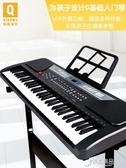 兒童初學電子琴1-3-6-8歲玩具禮物寶寶男女鋼琴帶話筒