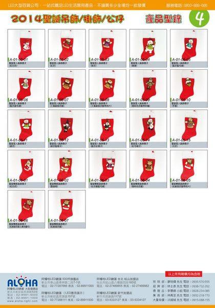 聖誕節禮物 耶誕盆栽 聖誕掛飾(金色禮物小型花籃) A-01-09-20