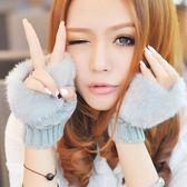 手套女秋冬季可愛學生觸屏手套韓版露指手臂套保暖仿兔毛半指手套 辛瑞拉