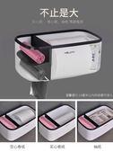 衛生間紙巾盒廁所免打孔家用抽紙盒捲紙盒廁紙盒防水壁掛衛生紙盒滿天星