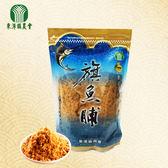 東港鎮農會-旗魚脯(300g/包)