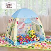 兒童帳篷游戲屋家用室內公主城堡房寶寶床帳篷過家家玩具屋小帳篷