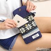 民族風手機包女新款斜背包布藝小包包豎款手機袋裝迷你零錢包 黛尼時尚精品
