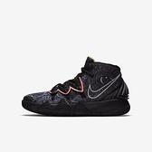 Nike Kybrid S2 Gs [CV0097-001] 大童鞋 運動 藍球 柔軟 穩定 貼合 渲染 穿搭 回彈 黑