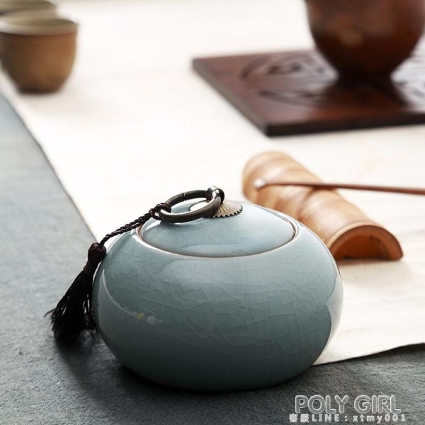 瀾揚粗陶紫砂茶葉罐小陶瓷罐茶罐 茶葉盒茶葉包裝盒家用茶具 喜迎新春