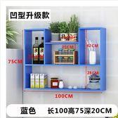 創意牆上置物架壁挂壁櫃裝飾架陽台臥室廚房收納吊櫃書架簡約現代升級款23(首圖款)