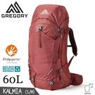 【GREGORY 美國 女 60L KALMIA登山背包《波爾多紅S/M》】137242/雙肩背包/後背包/自助旅行/健行/旅遊