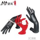 模型道具 創意戒指展示架首飾手錬手串收納擺件飾品手模道具座珠寶陳列 3C優購