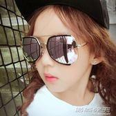 女童眼鏡兒童太陽鏡墨鏡潮韓國公主12歲防紫外線潮酷     時尚教主