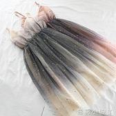 抹胸裙H600仙女裙網紗漸變吊帶裙超仙蓬蓬裙夏天款星星中長款洋裝 蘿莉小腳丫