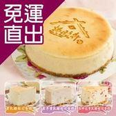 振頤軒 原味重乳酪蛋糕6吋【免運直出】