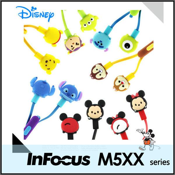 ☆正版授權 迪士尼 TSUM TSUM 可愛造型入耳式線控耳機 鴻海 InFocus M510/M511/M518/M510T/M530/M535/M550