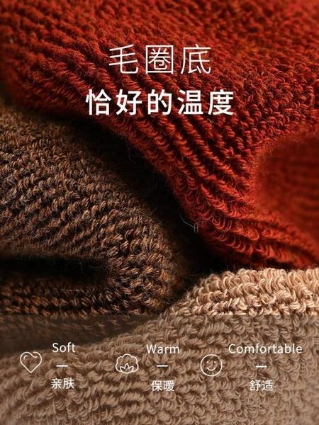 冬季襪子女中筒純棉襪秋冬款加絨加厚保暖黑色長筒女士堆堆襪長襪
