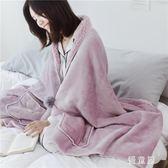 小毛毯懶人毯子披肩午睡斗篷冬季辦公室珊瑚絨小毛毯臥室披風毯空調毯子 QG10344『優童屋』