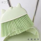 單個軟毛掃把簸箕套裝家用帚簸箕組合