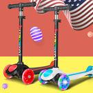 兒童滑板車3三輪閃光寶寶滑滑車小孩踏板車MJBL