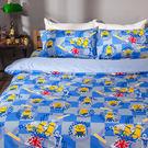 床包 / 單人【小小兵壞蛋來了】含一件枕套  高密度磨毛布  戀家小舖台灣製ABF101