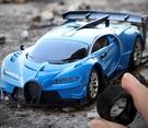 遙控車 遙控汽車充電無線高速賽車小汽車迷小小型3歲4電動兒童玩具車男孩【快速出貨八折搶購】