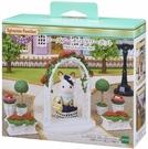 日本森林家族TOWN花卉拱門組_EP29540(不含森林玩偶內含花卉拱門及花盆盆栽)