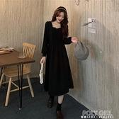 長洋裝 秋季2021新款復古法式中長款小黑裙收腰顯瘦方領長袖洋裝女裙子 夏季狂歡