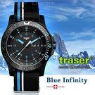 丹大戶外用品【Traser】Traser Blue Infinity 軍錶 #105545